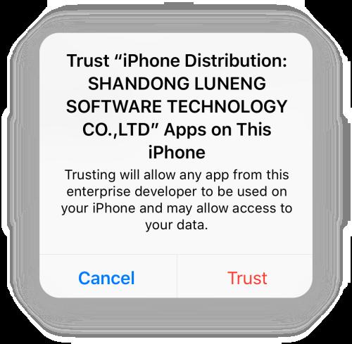 trust app profile