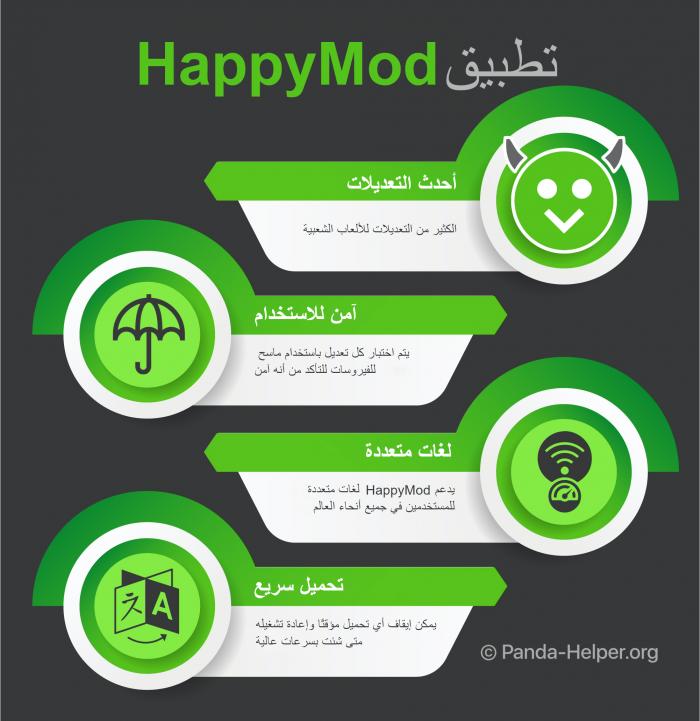 HappyMod app Arabic